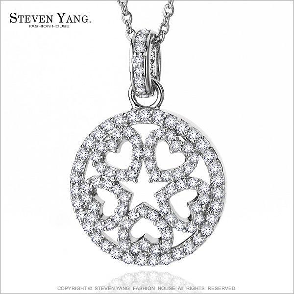 項鍊 正白K飾「萬花筒之心」銀色款 愛心 星星 送禮推薦