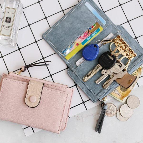 女士汽車鑰匙包女可愛多功能創意女式迷你零錢包卡包 預購商品