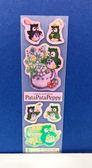 【震撼精品百貨】Patapatapeppy Sanrio 貓頭鷹~貼紙-花瓶#23434