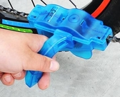 深圳輝哥 自行車山地車標準洗鍊器 清洗鍊條專用 單車配件