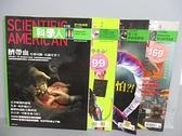 【書寶二手書T5/雜誌期刊_EJ7】科學人_試刊紀念版~4期合售_臍帶血
