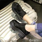 鞋高跟鞋韓版厚底單鞋女繫帶小皮鞋女學院風鬆糕鞋 港仔會社