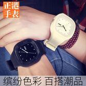 手錶女學生女童男中學韓版潮流男生可愛簡約大方防水石英錶