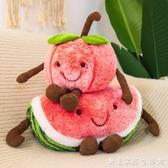 可愛西瓜蘋果公仔抱枕卡通水果毛絨玩具創意少女心玩偶布娃娃禮物 中秋節全館免運