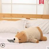 玩偶抱枕可愛抱抱熊公仔毛絨玩具床上睡覺超軟抱枕女生趴趴熊大玩偶布娃娃LX 衣間迷你屋