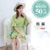哈韓孕媽咪孕婦裝*【HC4503】彩色流蘇織帶荷葉裙襬A字洋裝