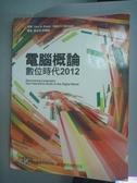 【書寶二手書T9/大學資訊_YBT】電腦槪論:數位時代2012_Gary B. Shelly