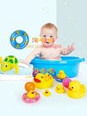 寶寶洗澡玩具男女孩兒童戲水捏捏叫會游泳小黃鴨子【淘嘟嘟】
