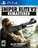 PS4 狙擊之神 V2 重製版(美版代購)