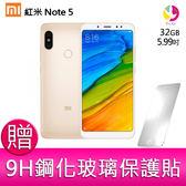 分期0利率 Xiaomi 紅米 Note 5 (3GB/32GB) 智慧型手機    贈『9H鋼化玻璃保護貼*1』