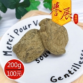 【譽展蜜餞】綠茶粉梅/200g/100元