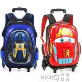 拖拉桿書包34-5年級小學生男拉竿箱三個輪子的拉捍書包兒童推拉箱
