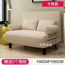 沙發床 多功能可折疊沙發床兩用單人雙人三人沙發客廳小戶型1.2米1.5米【免運】