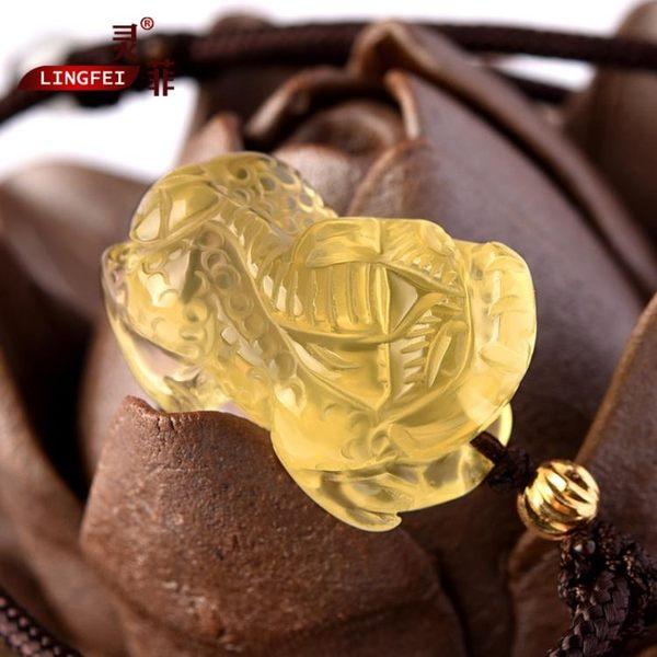 靈菲開光黃水晶貔貅吊墜 天然白水晶招財霸王貔恘皮丘項鍊男女款【滿999限時八五折】