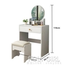 臥室梳妝台收納櫃一體簡約化妝書桌歐式小戶型迷你現代化妝桌網紅 ATF 夏季狂歡