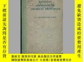 二手書博民逛書店RATIONAL罕見APPROACH TO CHEMICAL P