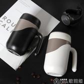 保溫杯 情侶咖啡陶瓷保溫杯帶蓋創意商務辦公室馬克杯車載泡茶水杯子 【快速出貨】