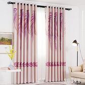窗簾遮光成品簡約現代北歐式客廳臥室飄窗落地窗窗簾布羅馬簾xy1893【艾菲爾女王】