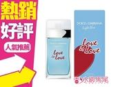 ◐香水綁馬尾◐D&G Light Blue 淺藍 限量對香 示愛宣言 女性香水 100ML