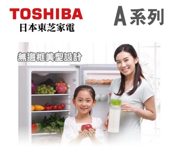 『 TOSHIBA 』☆ 東芝 473公升 變頻雙門電冰箱 GR-A52TBZ-N *免運費+基本安裝*