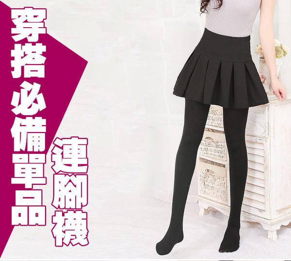 褲襪【TSS005】經典素面連腳內搭褲襪 束腰提臀顯瘦彈性壓力褲襪  123ok