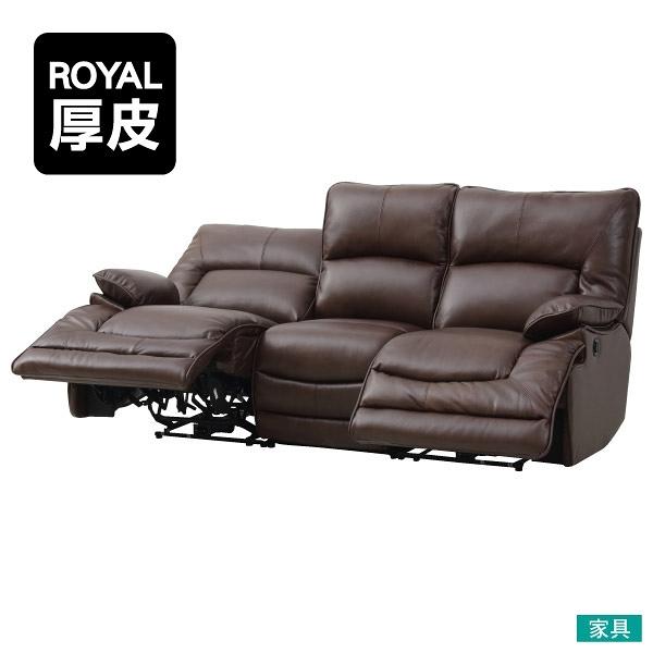 ◎半皮3人用電動可躺式沙發 HIT ROYAL DBR NITORI宜得利家居