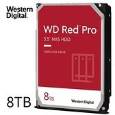 WD 威騰 紅標 Pro 8TB 3.5吋 NAS硬碟 WD8003FFBX 256MB/7200轉 5年保