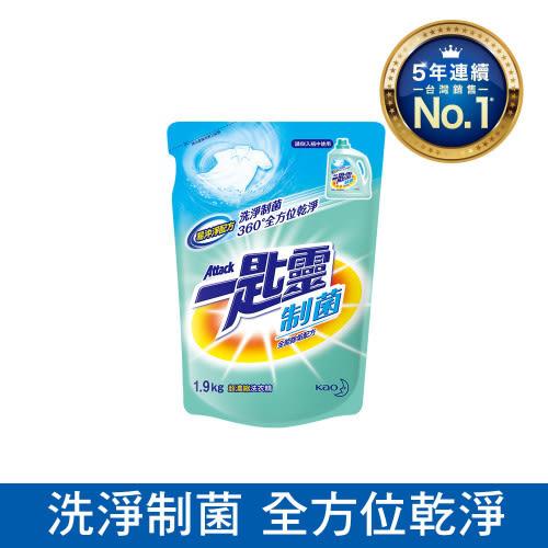 一匙靈 制菌超濃縮洗衣精補充包1.9kg【花王旗艦館】