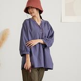 【慢。生活】棉料褶皺設計寬版休閒襯衫 77268  FREE 藍色