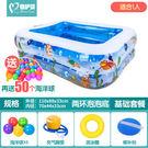 倍護嬰兒童游泳池充氣家庭嬰兒成人家用海洋球池加厚超大號戲水池
