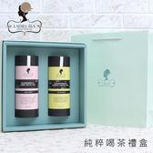 午茶夫人 純粹喝茶禮盒(2款茶) 中秋節/送禮/茶包