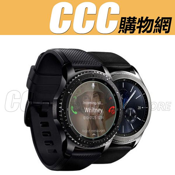 三星 Samsung Gear S3 Frontier S3 classic 手錶 鋼化膜 保護貼 貼膜