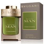 BVLGARI 寶格麗 城市森林男性淡香精 60ml【娜娜香水美妝】Wood Essence 61019