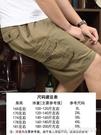 中老年褲子 中年短褲男士爸爸裝外穿夏季純棉五分褲寬鬆大碼中老年人休閒褲衩 星河光年