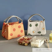 飯盒手提包保溫袋鋁箔加厚便當包上班族帶飯包便當袋子手拎飯盒包  夏季新品