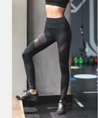暴走的蘿莉高彈緊身跑步瑜伽褲女秋速干提臀壓縮運動健身長褲外穿