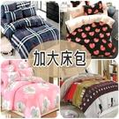 三件式雙人加大床包組 雙人加大床包+枕頭...