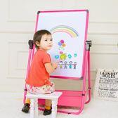 畫畫板小黑板支架式家用兒童雙面磁性小畫架彩色畫畫涂鴉板寶寶  無糖工作室