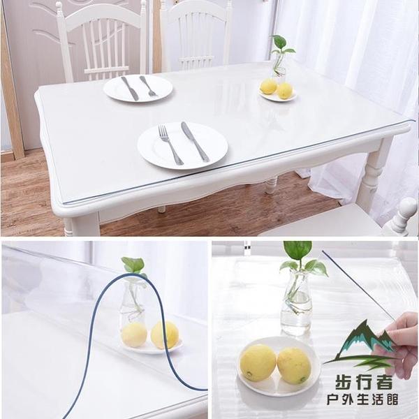 桌布防水防燙透明厚餐桌墊軟玻璃pvc茶幾桌面保護膜【步行者戶外生活館】