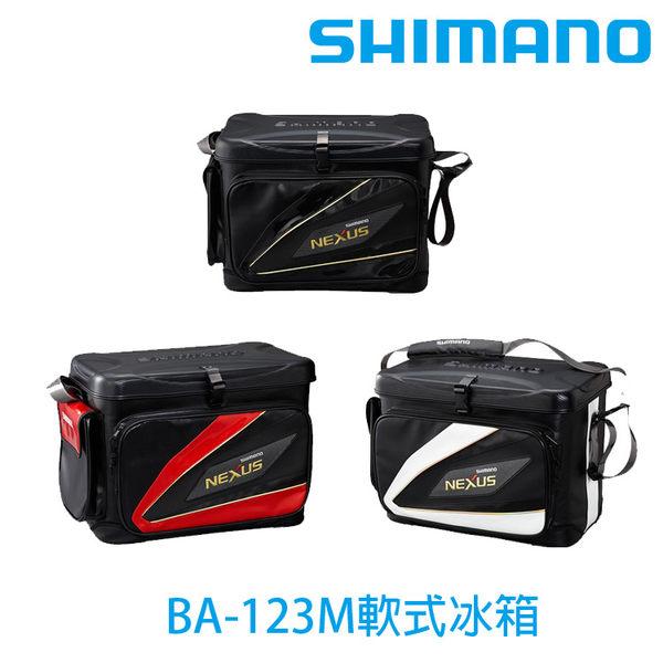 漁拓釣具 SHIMANO BA-123M 黑/銀/紅 #20L (軟式冰箱)