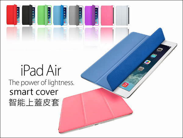 New iPad 2 3 4 5 air 三折 四折 智能 休眠 smart cover 原廠 同款 保護套 單上蓋 前蓋 BOXOPEN