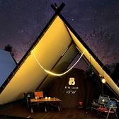 【HIP Outdoor】好攜帶兩用磁吸式LED燈條 燈具 露營 戶外 照明