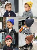 嬰童裝秋冬裝1-2-3歲兒童毛線帽百搭男童寶寶針織套頭帽子  美斯特精品