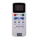 PJW 專用型冷氣遙控器_歌林牌RM-KO01A【愛買】