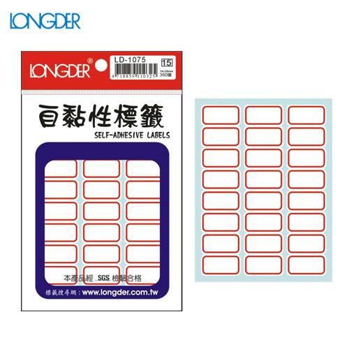 【量販50包】龍德 自黏性標籤 LD-1075(白色紅框) 14×26mm(360張/包)標示/分類/標籤/信封/貼紙/文書