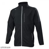 MIZUNO 男裝 外套 立領 套裝 休閒 抗紫外線 兩側拉鍊口袋 遠紅外線印花發熱 黑【運動世界】32TC053109