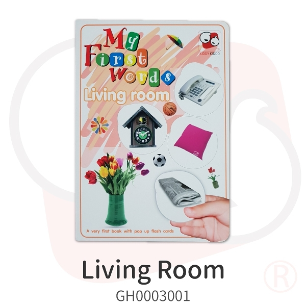 【KIDDY KIDDO】Living Room(童書)遊戲 策略 推理 益智 幼教
