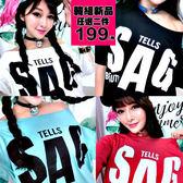 克妹Ke-Mei【AT46768】TellsSAG字母圖印寬鬆大蝙蝠袖T恤上衣