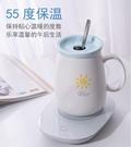 智慧杯墊110v 交換禮物 暖暖杯熱牛奶加熱器電熱保溫神器約55度自動恒溫墊底座 現貨