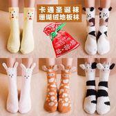 珊瑚絨襪子女中筒襪純棉月子加厚保暖毛巾地板襪加絨睡眠襪 格蘭小舖